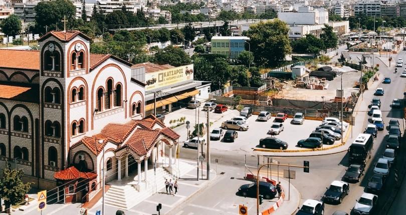 Yunanistan Golden Visa Programındaki Uzun Bekleme Listeleri Bürokratik İş Yükünün Dağıtılmasıyla Ferahlayacak